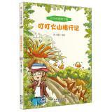 Tinker adventure: Tinker Volcano Travel remember(Chinese Edition): ZHI SHANG MO FANG HUI