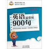English most commonly used 900 Zou Mubai copybook Collection(Chinese Edition): ZOU MU BAI