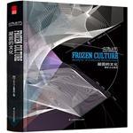 Pioneer Building: solidification of culture(Chinese Edition): HKASP XIAN FENG KONG JIAN ZHU BIAN