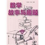 Math story and puzzles(Chinese Edition): MEN SHU HUI . LI YI