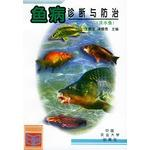 Fish disease diagnosis and prevention (freshwater)(Chinese Edition): WANG ZHEN LONG . SONG JING YU ...