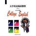 College English Reading Course (4)(Chinese Edition): ZHANG ZENG JIAN