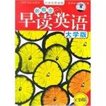 New Concept English Second Series beautiful morning reading a book in English +3 tape(Chinese ...