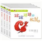 Super good friend jam book series (set of 4) (cited in Holland's top publishers. following the...
