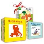 Youyou growth cardboard picture books book 3 Series Set spree (boxed. a total of 16. the best gift ...