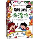 Fun games Tu Tu Tu (a full four plastic packaging. suitable for children aged 2 to 6)(Chinese ...