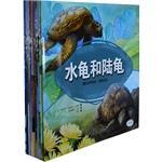 See picture book knowledge (all 12)(Chinese Edition): MEI ] MAI KE ER DA ER . YANG GUANG YI . [ MEI...
