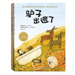 Dolphins Picture Book Garden: Fable series of picture books (all four. Mira - Lobbe centuries ...