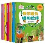 Super fun science stories (all six packages)(Chinese Edition): HAN ) JU TIAN NIU ZUO JIA TUAN TI . ...