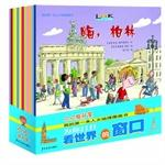 Little traveler - my first picture book Geography (all 12) living in children around the world to ...