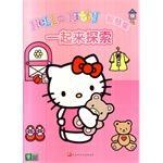 A HelloKitty wisdom set up to explore(Chinese Edition): NAN JING MAN SHANG WEN HUA CHUAN MEI YOU ...