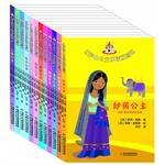 Dreams Little Princess Global Adventures (all 12): YING ) KAI