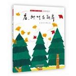 Look. leaves dancing - Sunshine Library (Jinbo: JIN BO .