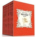 Arthur Rackham illustrations in this collection (set: ZHAN MU SI