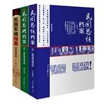 Republic archives (three volumes). the Republican presidential archive. the Prime Minister of the ...