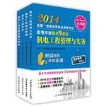 2014 National Qualification Exam build a Linkao sprint title last nine sets of 3 + 1 Set: ...