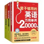 Practical English Roms (Universal Grammar + word + practical classic session. all three)(Chinese ...