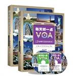Listen to every little VOA --- 1 minutes 2 minutes (SET) - Listen to a little every day. from entry...