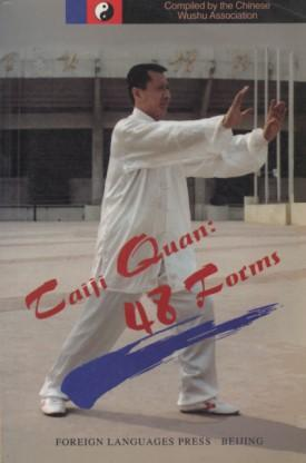 Taiji Quan: 48 Forms(Chinese Edition): The Chinese Wushu Association