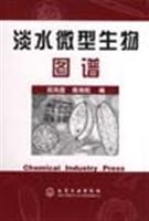 Atlas of Microbiology in Freshwater(Chinese Edition): Zhou Fengxia & Chen Jianpu