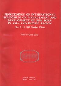 Proceedings of International Symposium on Management and: Gong Zitong