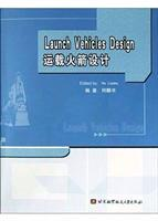 Launch Vehicles Design (In English)(Chinese Edition): He Linshu