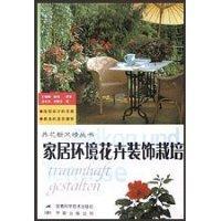 Flora of Anhui (Tomus 4) (In Chinese: Qian Xiaohu Wang
