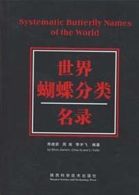 Systematic Butterfly Names of the World (In Chinese and English summary, Latin names index)(Chinese...