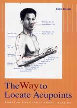 The Way to Locate Acupoints(Chinese Edition): BEN SHE,YI MING