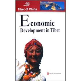 Tibet of Chinaeconomic Development in Tibet(Chinese Edition): BEN SHE,YI MING