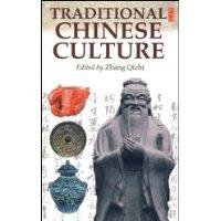 Traditional Chinese Culture(Chinese Edition): BEN SHE,YI MING