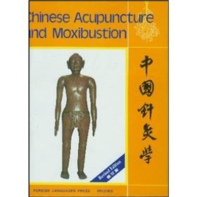 Chinese Acupuncture and Moxibustion(Chinese Edition): BEN SHE,YI MING