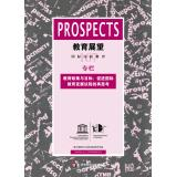 167 Prospect Education. Education Policy and Objectives: To promote international education ...