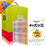 Tang Sulan editor color pictures phonetic version: stupid wolf story gift boxed (all 10) (stupid ...