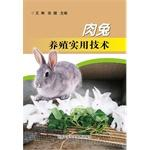 Rabbit farming practical technology(Chinese Edition): WANG LIN . ZHANG JIAN