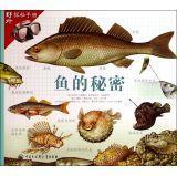 Fish Quest Field Manual secret(Chinese Edition): XI ] MA LI YA AN HE SI HU LI WEI TE