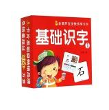 Gold gourd baby happy learning cards: basic literacy (1)(Chinese Edition): AN SHAO