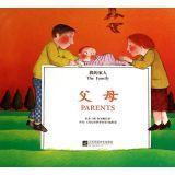 Parents. my family(Chinese Edition): XI ] HE SAI PA LA MENG
