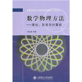 Colleges of science and engineering math class: GUO YU CUI