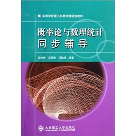 Colleges of science and engineering mathematics planning: WANG YAN FANG