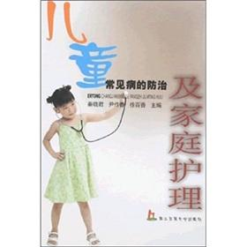 Prevention and treatment of common childhood diseases: QIN XIAO JUN