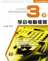 Three days to learn computer repair (with: ZHUO WEN