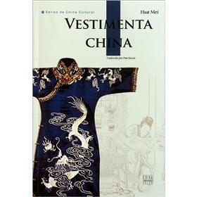 Chinese clothing (Spanish version)(Chinese Edition): HUA MEI