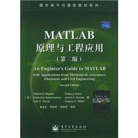 Foreign electronic communications textbook series: MATLAB principle and Engineering Applications (...