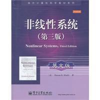 Nonlinear system - (third edition) - English version(Chinese Edition): BEN SHE.YI MING