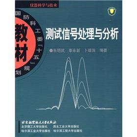 Instrument Science and Technology Industry for National: ZHU MING WU