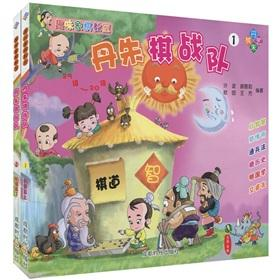 Fun Chess classroom primary articles (Kit of 2)(Chinese Edition): XU BO DENG