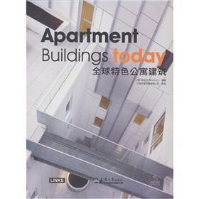 Global characteristics apartment building(Chinese Edition): XI BU LA