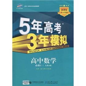 Qu front-line scientific pro forma five-year college entrance Analog: 3-year high school ...