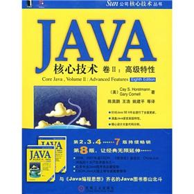 JAVA core technology Volume 2: Advanced features (the original book version 8)(Chinese Edition): ...